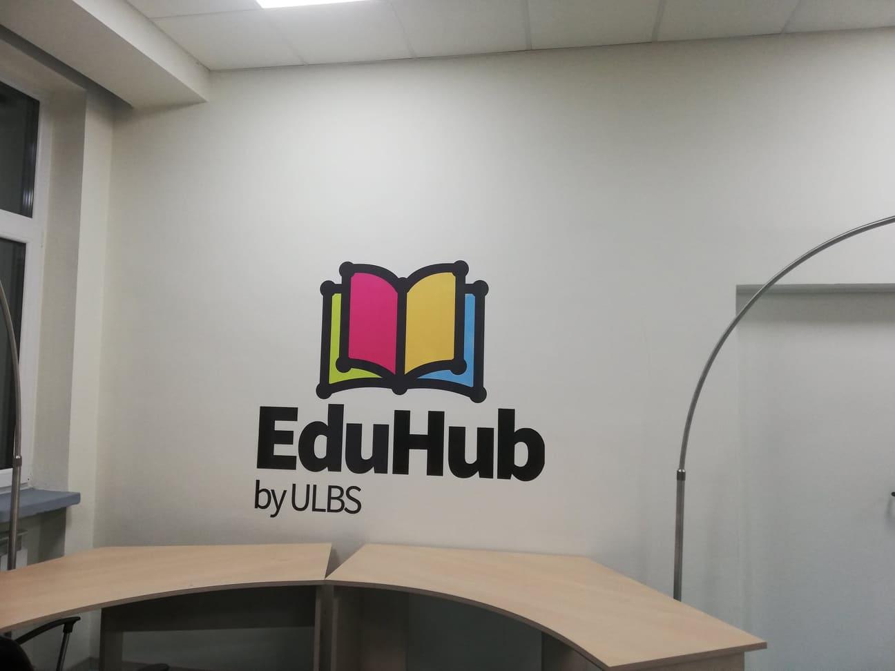 EduHub – imprimare pe perete